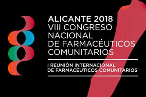 SEFAC celebra el VIII Congreso Nacional y I Internacional de Farmacéuticos Comunitarios